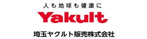 埼玉ヤクルト販売株式会社